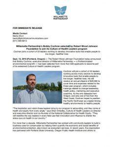 rwjf health leaders cochran press release cover